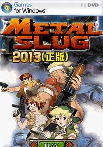 Metal Slug 2 - Download for PC Free