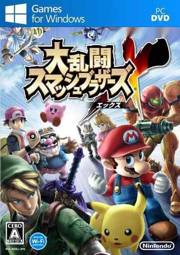 Super Smash Flash 2 Free Download