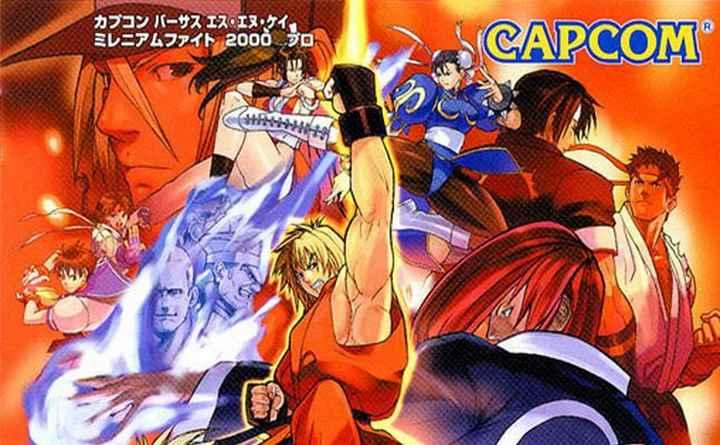 Capcom Vs The World Free Download