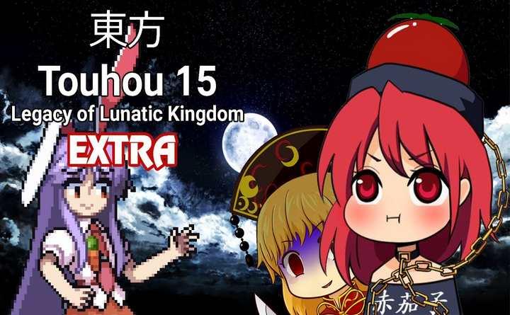 Touhou 15: Legacy of Lunatic Kingdom
