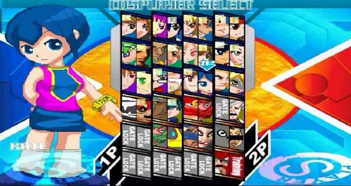 Super Cosplay War Ultra Free Download