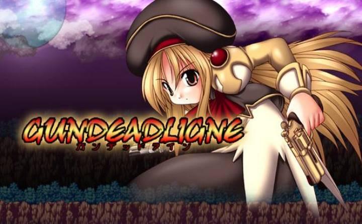 GundeadliGne Free Download