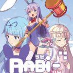Rabi-Ribi Free Download