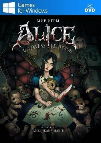 Alice: Madness Returns PC Download