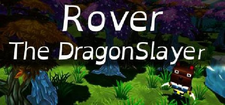 Rover The Dragonslayer Free Download