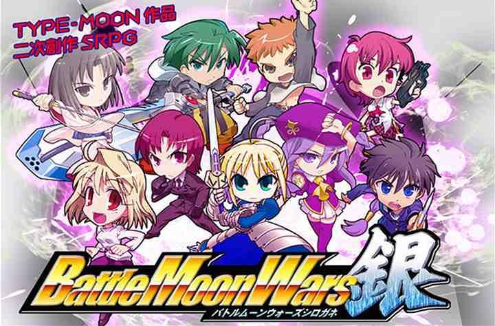 Battle Moon Wars PC Download