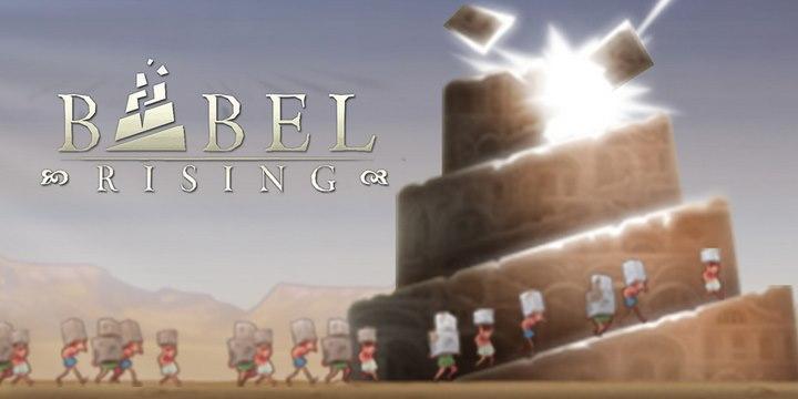Babel Rising PC Download