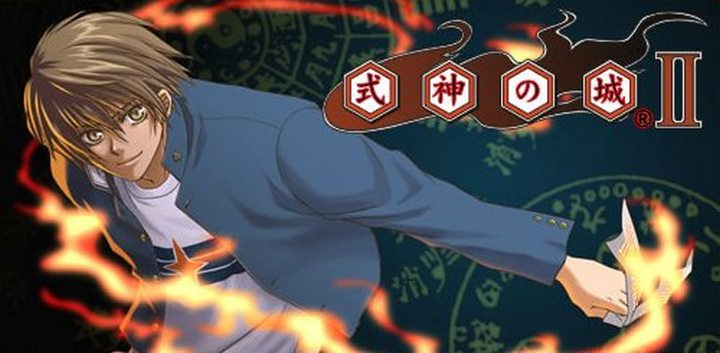 Shikigami no Shiro 2 PC Download