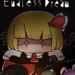 Touhou Endless Dream PC Download