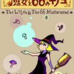 The Witch & The 66 Mushrooms para PC