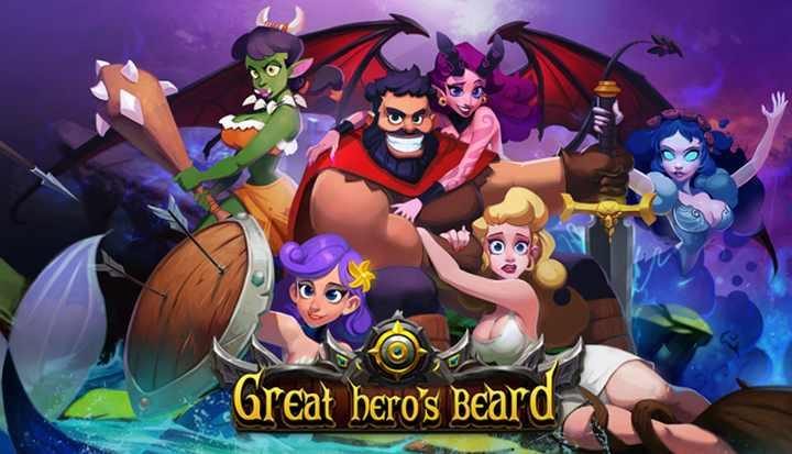 Great Hero's Beard (Region Free) PC