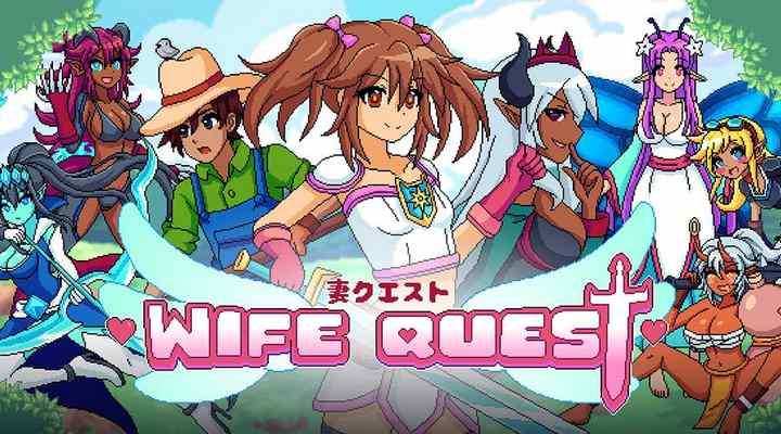 Wife Quest (Region Free) PC